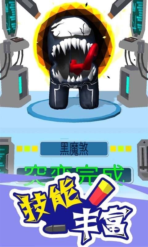 太空潜行大师(4)