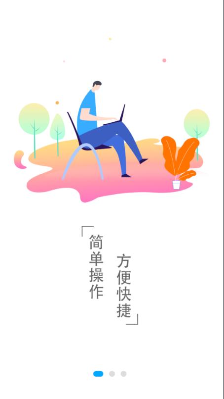 千里马航班(4)
