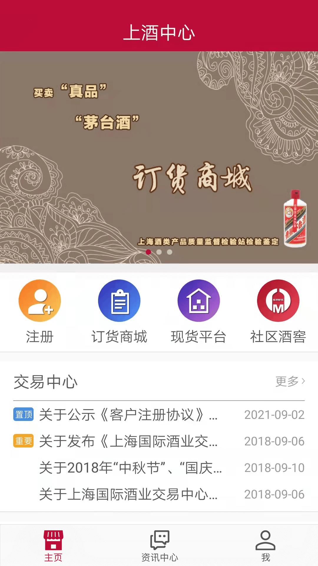 上酒中心(2)
