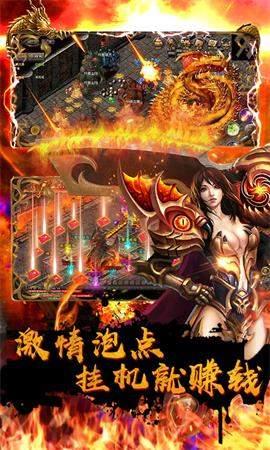《决战王城热血英豪app系统开发》