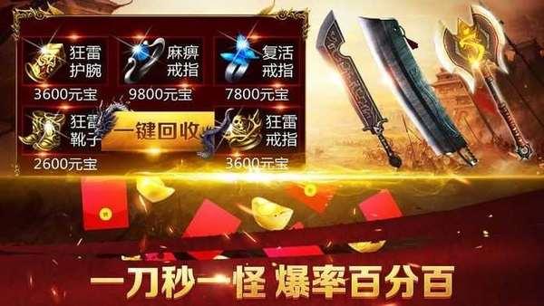 《光速双刀游龙互娱海南龙晴app软件开发学习》