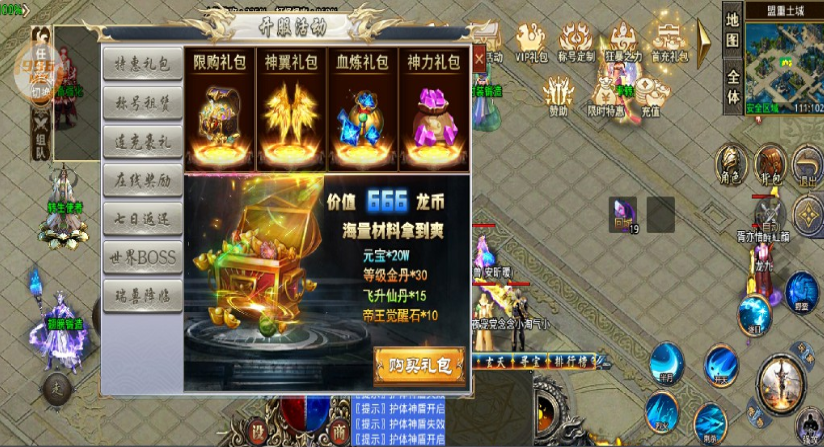 苏城传奇(1)