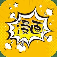 bl漫画官网版