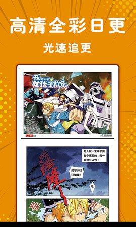 bl漫画免费版(3)