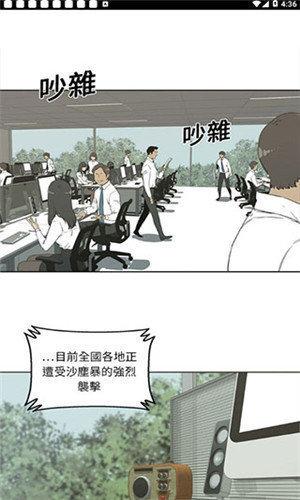 斗罗玉转漫画app(3)