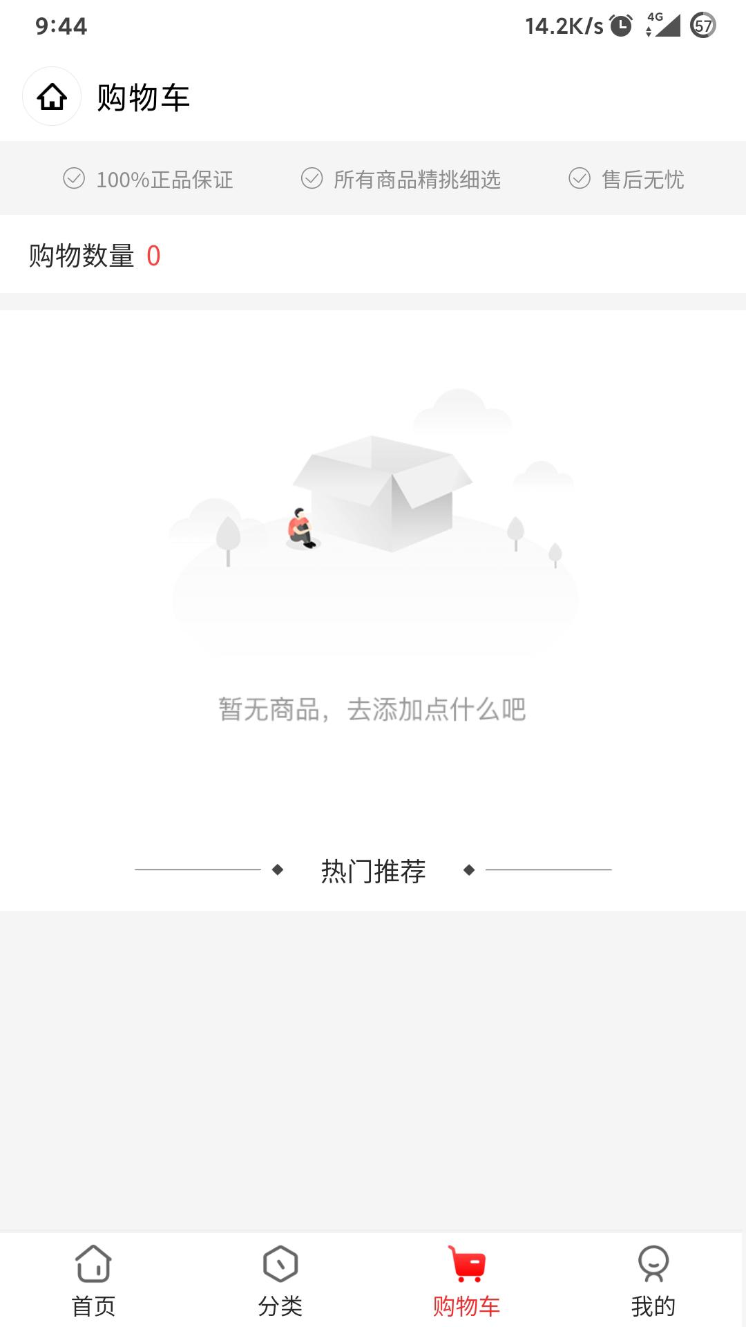 中酒汇金(2)
