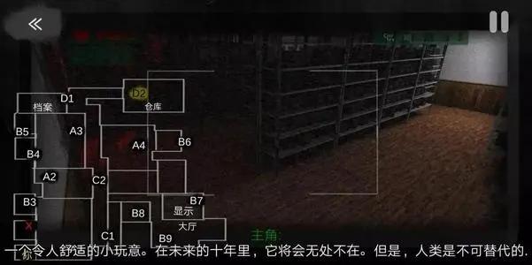 悬案电子机器人杀人事件(1)