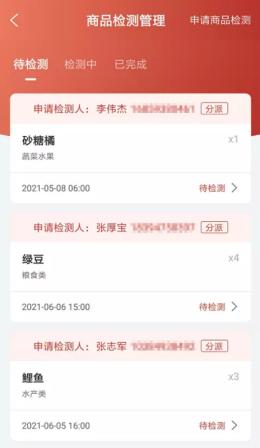 荟芒智店通(1)